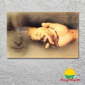 Imagine / Képzeld el – vászon falikép vakrámával