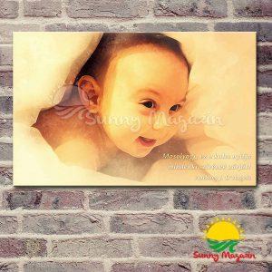 Mosolyogj – vászon falikép vakrámával